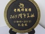供应集里雅韵周年庆典纪念礼品活性炭雕定制炭雕工艺品炭雕纪念品