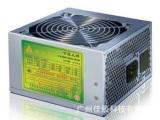 金河田ATX-395 峰值350W 电脑电源 大风扇静音电源