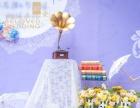 致爱婚礼策划,一站式服务,为您打造完美婚礼