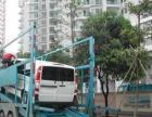 三亚广安信物流,专业轿车托运,货运代理