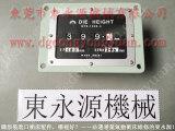 衡阳冲床超负荷,压力机电子模高指示器-大量批发PB10锁模油