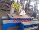 环保节能切石机 石材机械 优质石材切边机批发 生产厂家