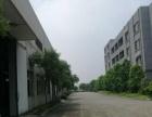 三水工业园不锈钢厂15000平方出租,电2500K