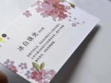 惠州名片印刷 惠州印名片