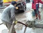 专业市政管道疏通高压检测化粪池清理