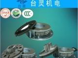 电磁制动刹车器价格24V电磁刹车器型号单板电磁制动器选型厂家