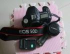 单反相机 佳能 50D(单机)