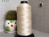 玻纤布用缝纫线 耐高温600 聚四氟涂层玻纤防火阻燃线