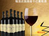 法国红酒12度 2006瑞涅庄园高级干红葡萄酒 750ml 低价