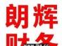 滨江盾安发展大厦**,财务代理,公司变更