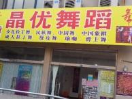 太仓市浏河镇专业少儿拉丁舞 中国舞 成人拉丁舞培训