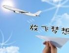 2017年石家庄远程教育大专本科报名中