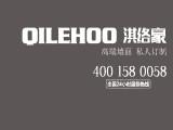 QILEHOO淇络豪丨硅藻泥. 艺术壁材