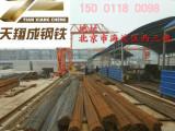 建筑施工材料 钢材价格多少钱一吨 北京钢筋价