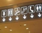 北京楼顶大字厂家5楼顶发光字制作我们很专业
