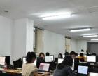 哈尔滨电脑学校哪家好 室内设计 园林景观 建筑表现