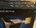 九五新惠普P1108打印机