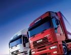 本公司代理全国各地整车及零担货物运输
