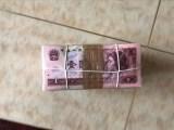 长春市朝阳区哪里有回收钱币纸币旧版人民币