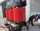 珠海斗门区二手变压器回收报价