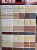 广东外墙砖生产厂家 纸皮砖 通体砖 仿石砖
