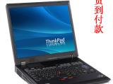 联想 IBM Thinkpad G40 G41 15寸手提 二手