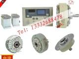 中空轴磁粉制动器厂家-内壳旋转磁粉制动器厂家价格