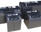杭州专业收购电瓶 杭州高价回收二手电池电瓶