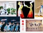 金华舞蹈团队桑巴舞爵士舞现代舞性感舞蹈晚宴专业舞蹈团队