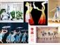 杭州尊尚演出杭州舞狮演出杭州激光舞演出杭州武术演出杭州舞蹈