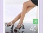 潮品鞋贸加盟 鞋 投资金额 1万元以下