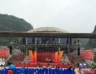 南宁庆典演出设备一站式服务