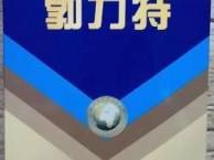 勃力特到底多少钱一盒//真实效果~厂家报道内蒙古