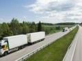 芜湖至全国各地长短途货物运输