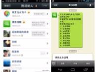 武汉公众号搭建 武汉小程序开发 武汉公众号小程序多少钱