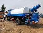 5到25吨洒水车二手雾炮洒水可定制工地工厂矿区专用车