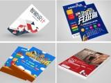 新塘公司手册,产品手册,杂志定制,手提袋,单张