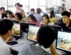 近清华北大零基础UI设计培训平面设计淘宝美工培训