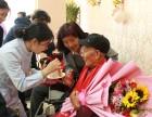 北京養老院 價格 收費 北京民眾護理院 高端養老