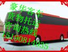 宁波到石家庄的客车在哪买票(长途汽车直达吗151