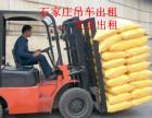 武汉武昌区新河吊车叉车出租公司电话是多少?自缷吊租赁多少钱?