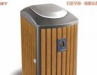 供应特色环保垃圾桶果皮 环卫设施公共卫生设施