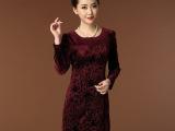 2014秋装新款高档中年妈妈装大码显瘦长袖中老年金丝绒连衣裙