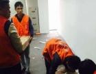 专业居民、公司搬家专业拆装家具,长短途搬家搬运