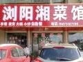(个人)雨花区小区内早餐夜宵快餐店餐饮急转