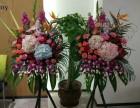 南长区年会鲜花开张花篮预订会议桌花鲜花速递绿植