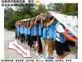 企业拓展 培训,员工素质提升找四川盟