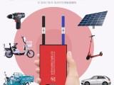 达锂DALY锂电池保护板三元铁锂BMS 4S 4串专业放心