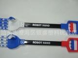 儿童机械手 机械手玩具 太空机器手 夹物