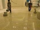 专业水磨石制作,水磨石翻新,水磨石结晶